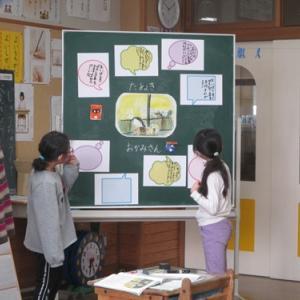 授業研究会(1年生国語「たぬきの糸車」)