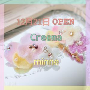 明日12月21日20:00!Creema&minnne同時オープン♪