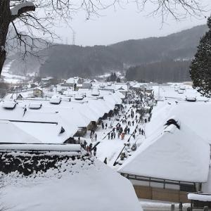 大内宿雪まつりと東山温泉