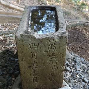御嶽神社と仙光谷津  東大和市蔵敷
