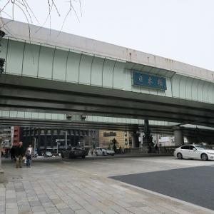神保町アカデミー「江戸・東京歴史散策-マラソンコースを歩く-」③