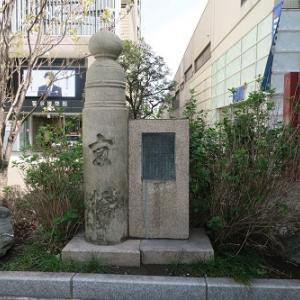 神保町アカデミー「江戸・東京歴史散策-マラソンコースを歩く-」⑤