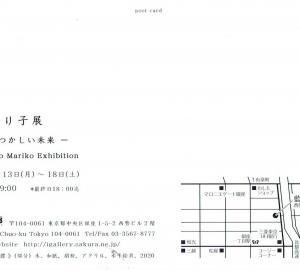 4259 藍画廊(中央区銀座1-5):山本まり子展