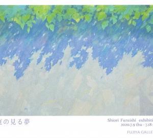 4262 藤屋画廊(中央区銀座2-6):古石紫織展
