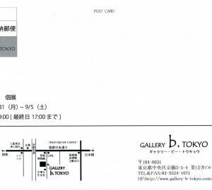 4287 GALLERY.b.TOKYO(中央区京橋3-5):鈴木一世個展