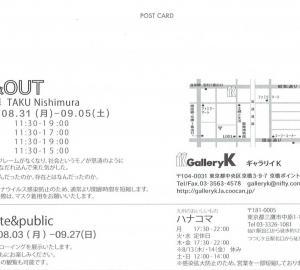 4290 GalleryK(中央区京橋3-9):西村 卓展