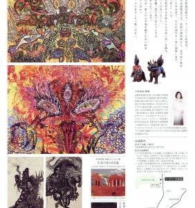 4305 ホワイトストーン・ギャラリー(中央区銀座6-4-16):小松美羽展