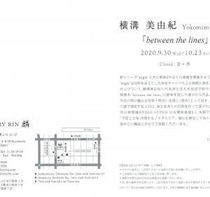 4351 ギャラリー麟(中央区京橋2-6):横溝美由紀展