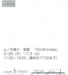 4615 GALLERY.b.TOKYO(中央区京橋3-5):山ノ内陽介展