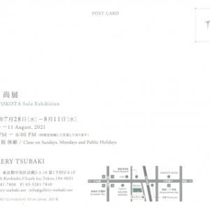 4644 ギャラリー椿(中央区京橋3-3):横田 尚展