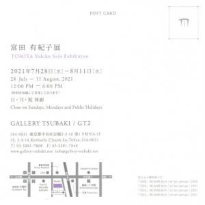 4645 ギャラリー椿 GT2(中央区京橋3-3):富田有紀子展