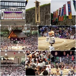 7/8 大相撲名古屋場所二日目