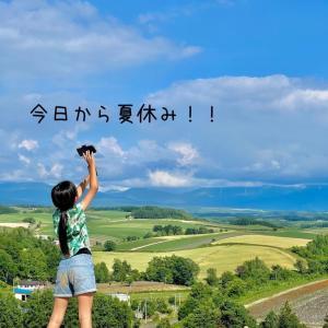 夏休みもnicoiroはOpen中!!教室・撮影・1day初級講座・資格取得夏休み中も...