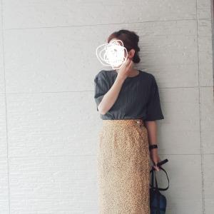 購入していたレリュームのトップス~コーデ★