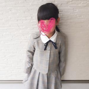 娘の入学式の服~コーデ☆今日のコーデ。