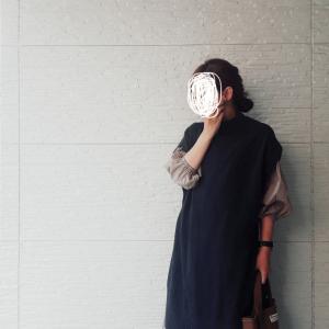 ポチしていたニットベスト~コーデ★