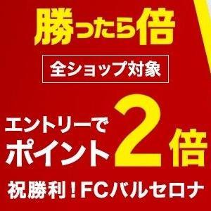 ワンピース~コーデ★