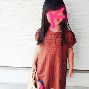ポチしていた子供服コーデ★気になる子供服。