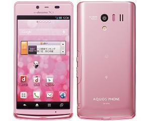 【対応機種紹介】docomo AQUOS PHONE EX SH-04E 【スマホデータレスキュー】