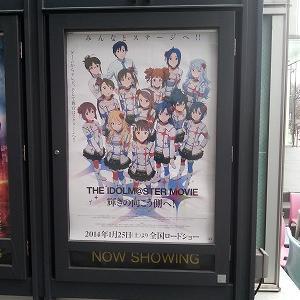 【たまには映画を見よう】劇場版アイドルマスターを見て来ました【スマホデータレスキュー】
