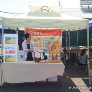 倉敷市笹沖のつり堀小太郎にて開催のイベント当日です!