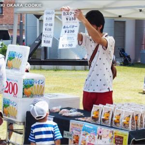 児島市民交流センター広場でのイベント