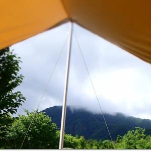 蒜山キャンプ Leçon 1