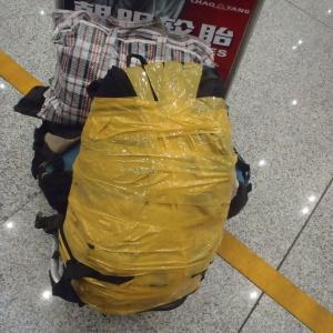 青→黄色 ~突然の変化~