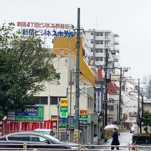 新宿駅新南口の残るかつての簡易宿泊所