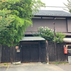 八王子気まぐれ散歩・5…田町遊郭「後編」