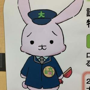 紅の大崎駅のオリキャラ「おうさき」