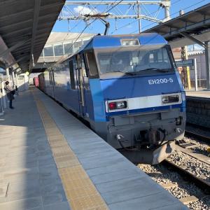 次は中央本線機関車スタンプ遠征