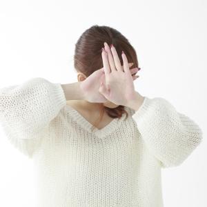 性嫌悪?とカウンセリングについて 改訂版1.2 催眠療法(ヒプノセラピー) 埼玉 東京