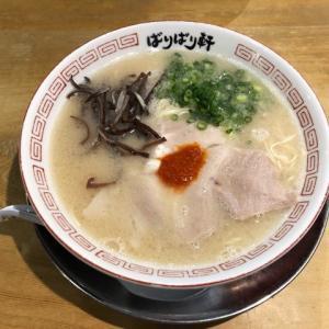 愛知県一宮市にある『ばりばり軒』で久々に博多ラーメン食べたよ。
