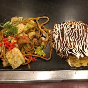 兵庫県尼崎市にある『京都 錦わらい』でわらい焼きというものを食べてきました。