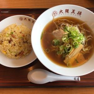 会社の出張で吹田SA店にある『大阪王将』でお昼ご飯食べてきました。