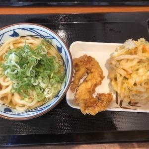 愛知県稲沢市にある『丸亀製麺』に久々に行ってきましたよ。