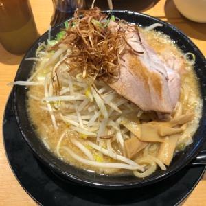 愛知県稲沢市にある『一刻魁堂 稲沢店』で嫁さんと2人でご飯食べてきました。