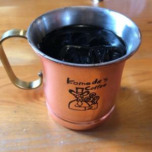 愛知県稲沢市にある『コメダ珈琲店』で「金のアイスコーヒー」を飲んでみたよ。