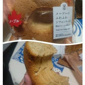 ローソン*メープルのふわふわシフォンケーキ☆かぼちゃづくしの蒸しぱん☆日本シリーズ。