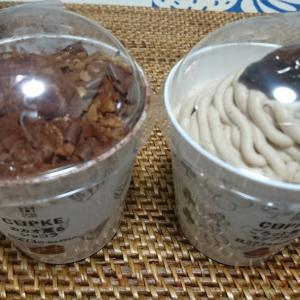 ローソンカプケのカカオ薫るショコラとごろっと栗のモンブラン☆