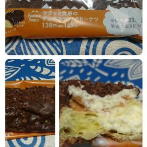 ファミマのサクッと食感のチョコスティックドーナツ☆ほっともっとのサイコロステーキとカツとじ☆