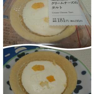 ローソンの北海道産クリームチーズのタルト☆盆栽の桜花開く☆