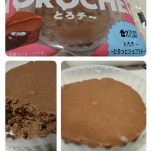 ローソンのとろチー・とろっとショコラチーズ☆地元豆子郎の桜餅☆