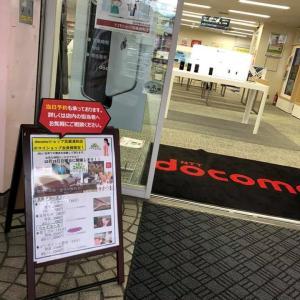 10月もドコモショップ武蔵浦和店さんでイベント施療やりました(^O^)/♪