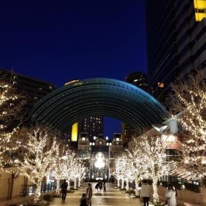 元旦の夜はウェスティン東京にある日本料理『舞』が素敵すぎる( *´艸`)♪