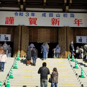 新勝寺にて2021年元旦の巻(*^-^*)♪