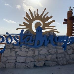 NYC&カリブ海 MSCアルモニア号 寄港地②コスタマヤ(メキシコ)