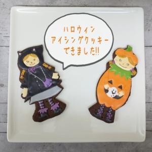【お店売り】2020 ハロウィンアイシングクッキー