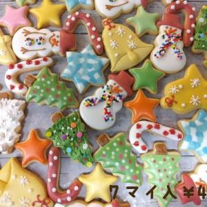 【お店売り】2018クリスマスアイシングクッキー